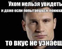 Виталий Кличко выпустит книгу своих афоризмов, а Майк Тайсон станет членом Союза писателей России