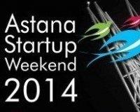 Победитель конкурса «Astana Startup-2014» получит миллион тенге!