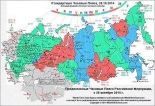26 октября вся Россия перейдет на зимнее время