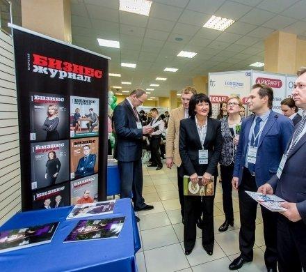 III Всероссийский форум-выставка «Франчайзинг. Регионы»