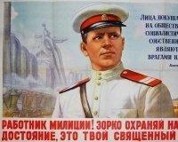 В Челябинск вернется милиция
