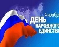 Сургутяне исполнят гимн России на языке жестов