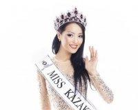 Названа участница от Казахстана на «Мисс Вселенная-2014»