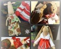 Рукодельницам помогут смастерить новогоднюю Тильду
