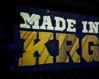 В Караганде прошел фестиваль хип-хоп культуры MADE IN KRG