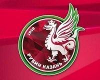 Фанаты ФК «Рубин» получат ID-карты