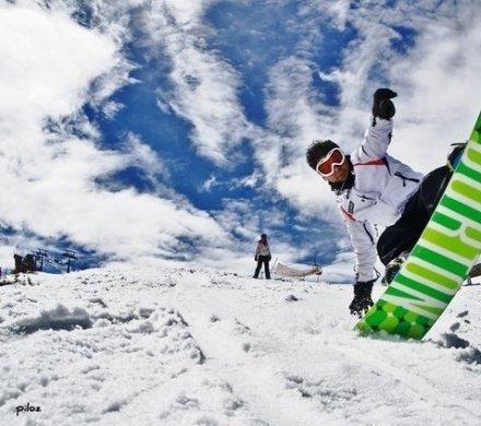 Всем катать! Что нового придумали на горнолыжках области к сезону?
