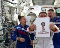 Эмблему ЧМ по футболу 2018 презентовали в космосе