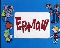 Тот самый Борис Грачевский будет ведущим концерта в Детской филармонии 29 октября
