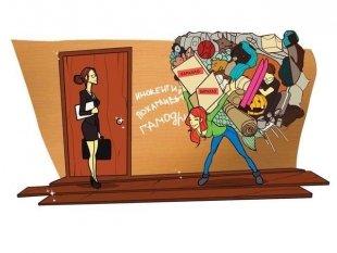 Колонка Сыроежкиной: «Аттракцион «Сниму квартиру»
