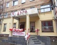 В Красноярске открылся новый фастфуд