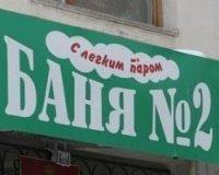 В Самаре реставрируют здание бани № 2 на улице Самарской 140