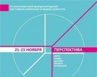 С 21 по 23 ноября в Доме кино пройдёт Фестиваль экранных и медиа искусств
