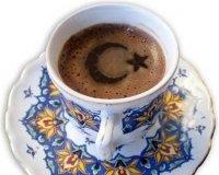 Казанцев научат варить кофе по-турецки