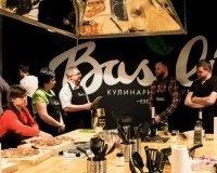 В Челябинске открылась кулинарная школа-студия Basilic