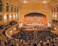 В сургутской филармонии открывается виртуальный концертный зал