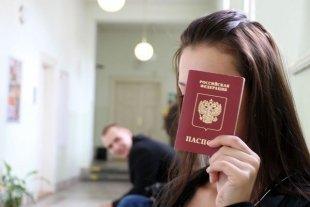В Госдуме предлагают приносить клятву гражданина при получении паспорта