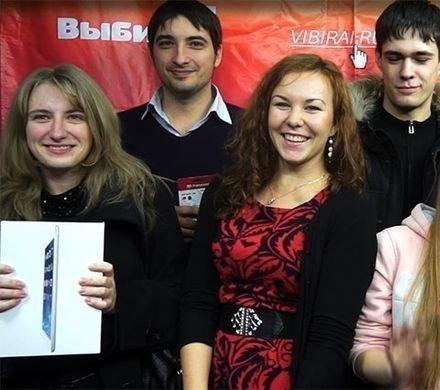 Выбирай-ТВ: награждение победителей конкурса отзывов
