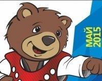 К ЧМ по тхэквондо объявлен конкурс на лучшую елочную игрушку