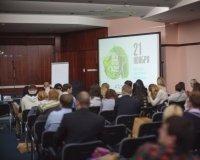 В Сургуте прошел первый образовательный форум «Бизнес. Переход на новый уровень»