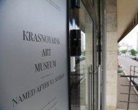 Художественный музей им. В.И. Сурикова закрылся на переэкспозицию