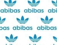 По результатам исследований даже Adidas круче Apple, а уж Samsung и подавно