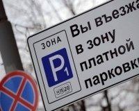 Первая платная парковка в Сургуте появятся уже через год