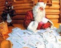 На выходных у Приёмной Деда Мороза будет День открытых дверей