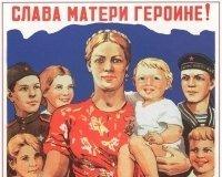 Звание «Мать-героиня» предлагают вернуть