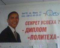 Возможно, в России запретят работать не по специальности, но не всем