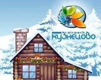 С 12 декабря по 8 января в Красноярске можно посетить Дом Деда Мороза
