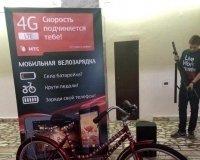 В СФУ заряжают батареи смартфонов с помощью велосипеда