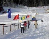 """В эти выходные """"Каменный мыс"""" официально откроет горнолыжный сезон"""