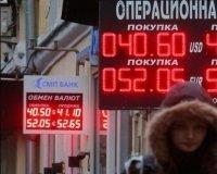 Банки начали закупать пятизначные табло для обменников