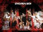 Цирковой мюзикл для взрослых «Сколько стоит любовь?»