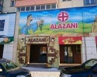Открылся ресторан грузинской кухни «Алазани»