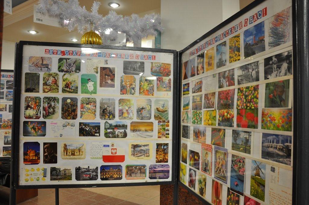 Открытки про, открытки в собрании музея