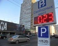 В Самаре летом появятся платные парковки