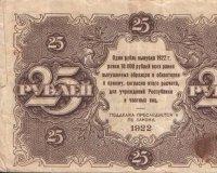 Стоимость проезда в маршрутках может вырасти до 25 рублей