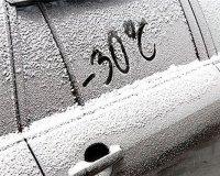 В ночь на 21 января в Челябинской области ожидается резкое похолодание
