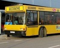 С февраля отменяются бесплатные автобусы до ТЦ «Мега»
