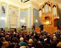 Новый органный зал «Родина» можно посетить с экскурсией
