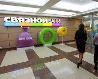 «Связной Банк» закрывает все отделения