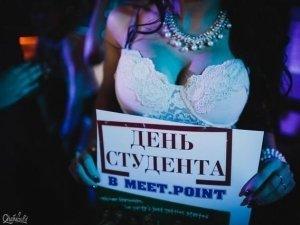 День студента в клубе Meet.Point (18+)