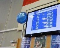 Появятся новые почтовые отделения с электронными очередями и без обеденных перерывов