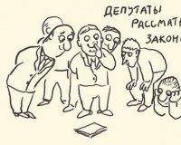 В Госдуме рассматривают возможность полного запрета кальянов
