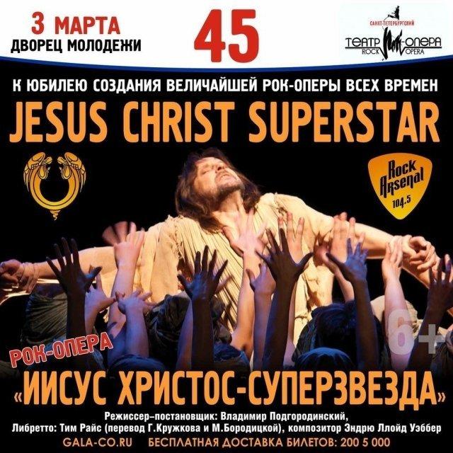 Новокузнецка Центрпродсервис отзывы иисус христос суперзвезда представляем вниманию