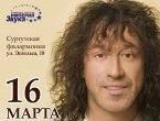 Владимир Кузьмин. Концертная программа