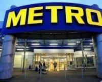 В МЕТРО цены на продукты не повысятся