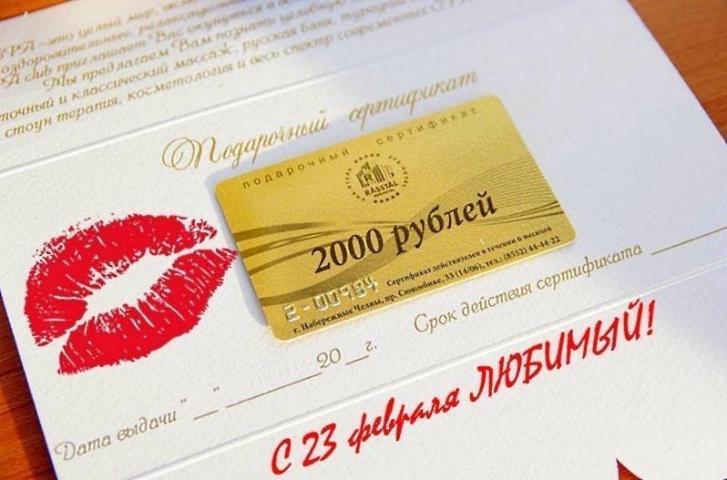Виды подарочных сертификатов на стоматологические услуги